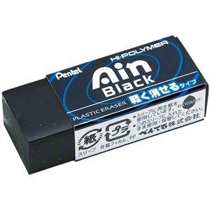 Pentel Hi-polymer Ain Eraser Small - Black