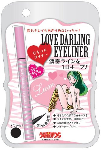Clare Bothe Love Darling Eyeliner BK
