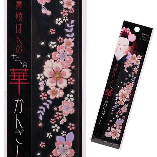 cherry Blosom Less Smoke #638 Made in Japan by KUNJUDO Incense Hana Kaori Sakura