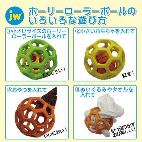 PetCompany´s Holy Roller Ball!