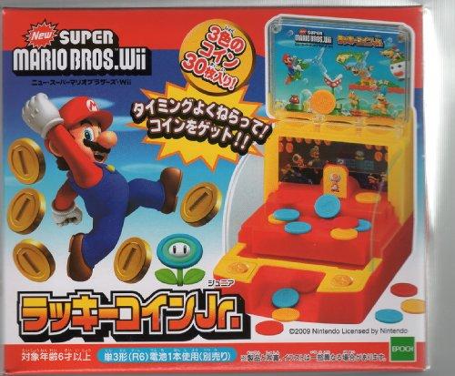 New Super Mario Bros. Wii lucky coin Jr....