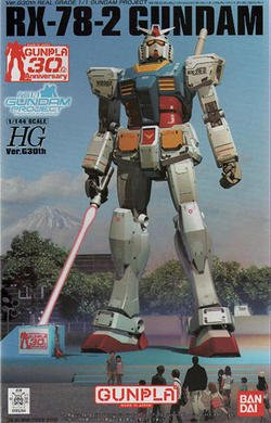 HG 1/144 RX-78-2 Gundam Ver.G30th Exclusive
