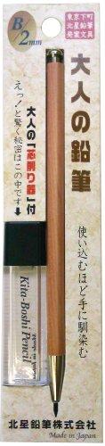 Kitaboshi Lead Holder - 2 mm 2 mm Pencil Lead...