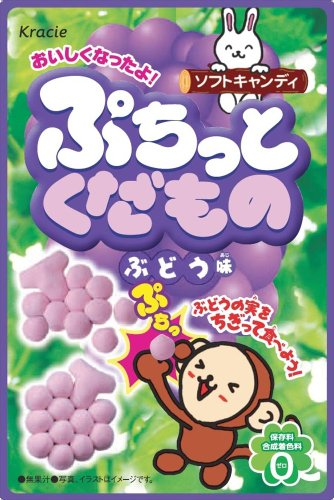 ON BOX 10 pieces fruit grape flavored...