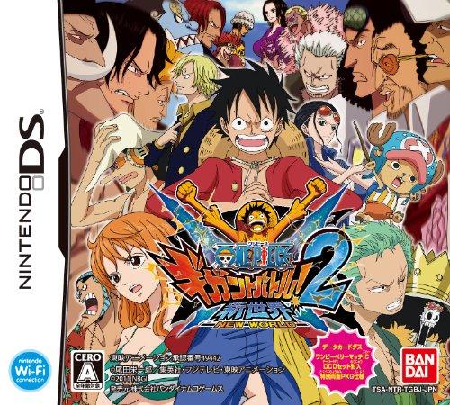 One Piece: Gigant Battle 2 - Shinsekai [Japan...