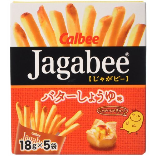 Jagabee Butter and Soy Sauce Flavour And Light Salt Snacks!