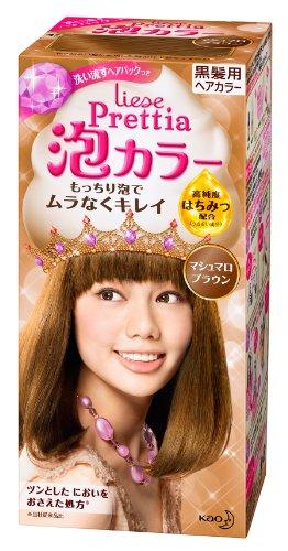 Kao Prettia Bubble Hair Color Marshmallow...