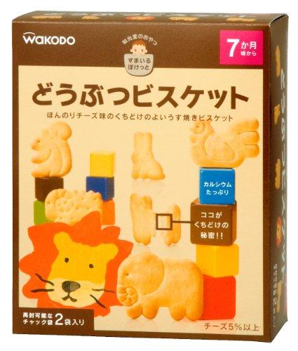 Wakodo Cookies For Kids!