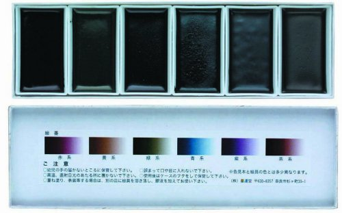 Boku-Undo E-Sumi Watercolor Paint 6 Colors Set...