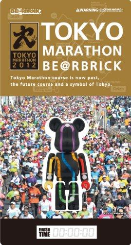 From Service Medicom Bearbrick Tokyo 2012 Japan Shopping Marathon Toy LpqUGSzVjM