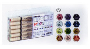 Neopiko Markers sets!