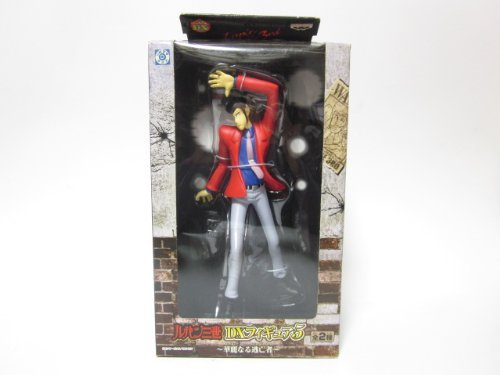 Lupin III DX Figure 5 - The splendid fugitive...