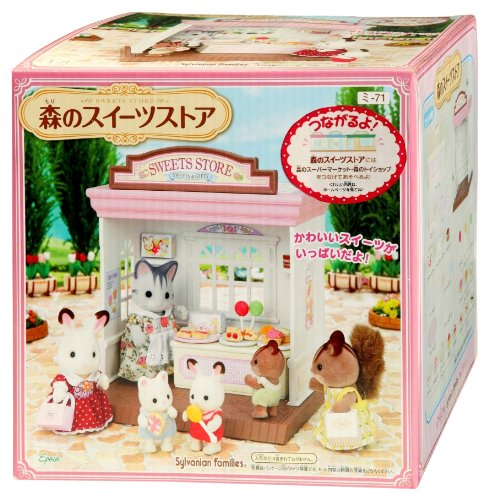 Sylvanian Families FS-06 Grayish Cat Family Epoch FROM JAPAN