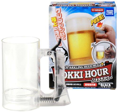 Beer Hour Beer Can Servers!