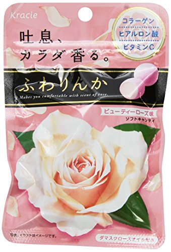 Kracie Beauty Rose Taste Aroma Soft Candy...