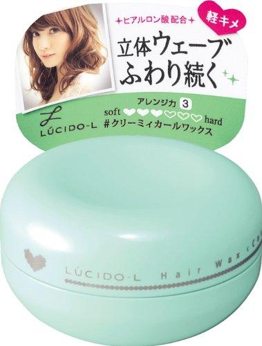 Lucido-L Hair Wax Creamy Curl - 2.11 oz