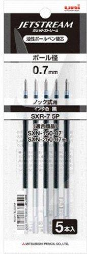 Mitsubishi pencil jet stream 0.7 mm...