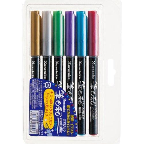 Kuretake Pocket Color Metallic Brush Pen - 6...