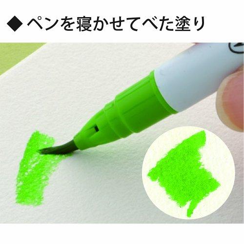 Kuretake Clean Color Real Brush Watercolour...
