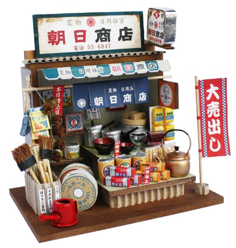 Billy 55 Handmade Dollhouse Kit Highway Shuzan Thatch
