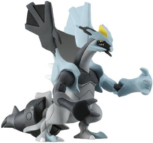 Pokemon - Hyper Size Siries [Black Kyurem]