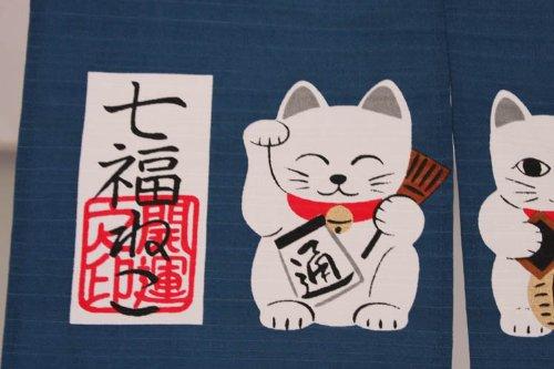 Made in Japan Shichifuku Manekineko Noren...