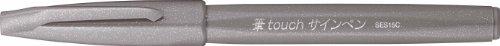 Pentel Fude Touch Sign Pen, Felt Pen Like Brush Stroke.