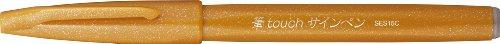 Pentel Fude Touch Sign Pen - Yellow Ochre
