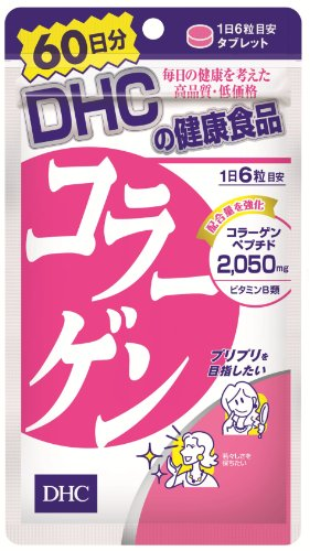 Collagen 60days