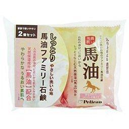 JAPANESE Pure Horse Oil Soap (2 packs)