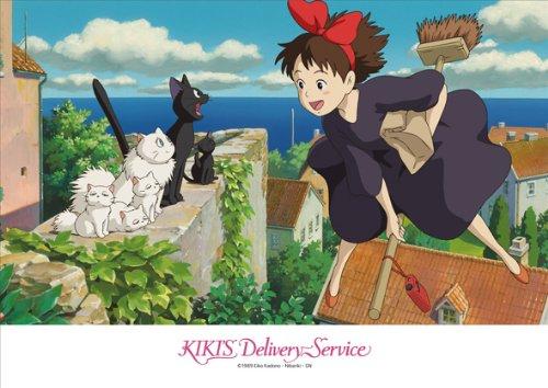 Town of 108 Pisukoriko Kiki's Delivery Service...