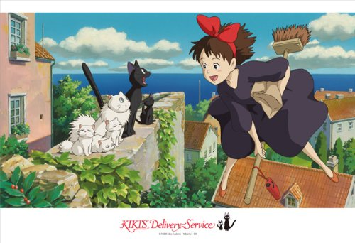Town of 300 Pisukoriko Kiki's Delivery Service...