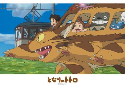 108-272 riding on the 108 piece Totoro Cat Bus...