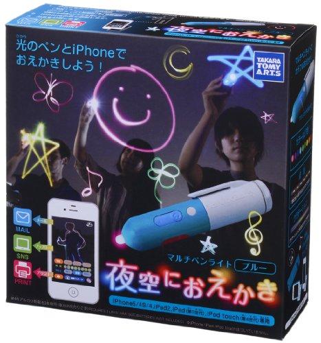 Takara Tomy´s aOekaki Light Painting for iPhone!