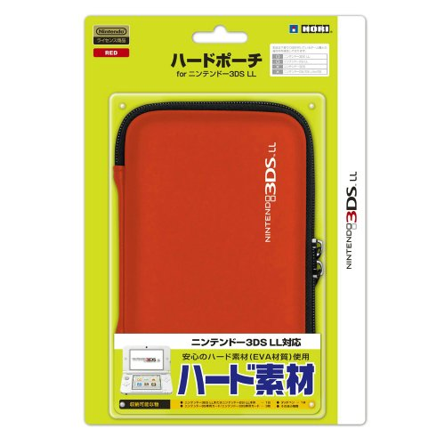 Hard Pouch for Nintendo 3DS LL red official...