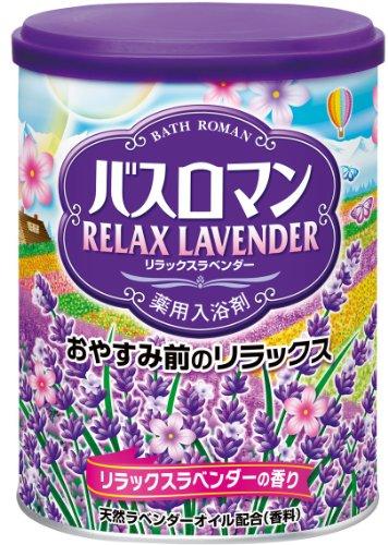 Bath Relax lavender 680g