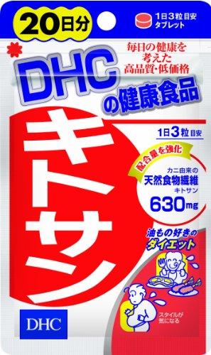 DHC 20 days 60 grain - Kitosan