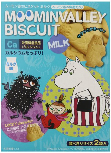 MOOMIN BISCUITS - Have yourself one!