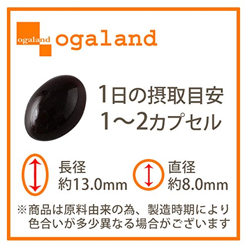 Japan Health and Beauty -Value pack black...