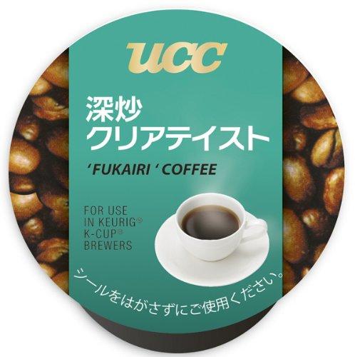 Keurig Brewstar K-cup UCC 'FUKAIRI' COFFEE...