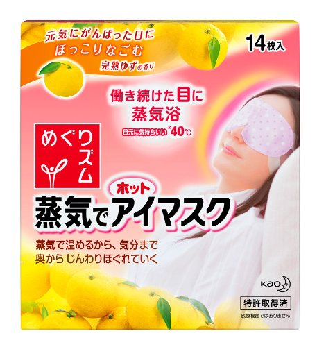 Kao Megurism Steam Eye Mask Yuzu, 1box, 14pcs