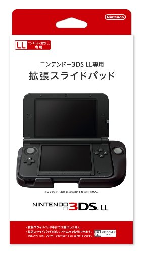 Circle Pad Pro - Nintendo 3ds Ll/xl Accessory...