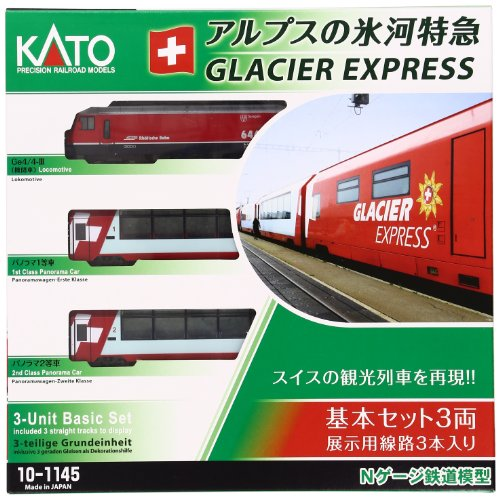 Alps Glacier Express (Basic 3-Car Set) (Model...
