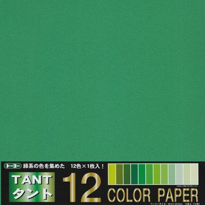 100 Sheets Jonquil Toyo Origami Paper Single Colour 15cm