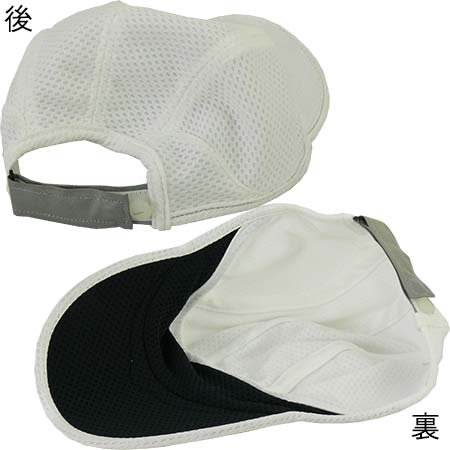 5ed7e7d73c0 Unisex Nike Dri-Fit Mesh Daybreak Hat White   Reflective Silver 520787-100