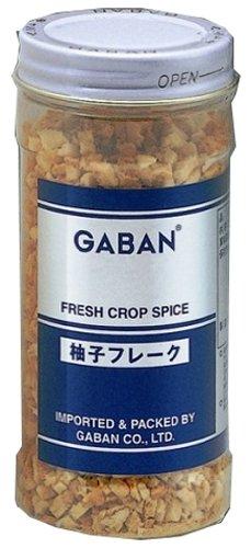Gaban Yuzu Flakes 15g 0.5oz