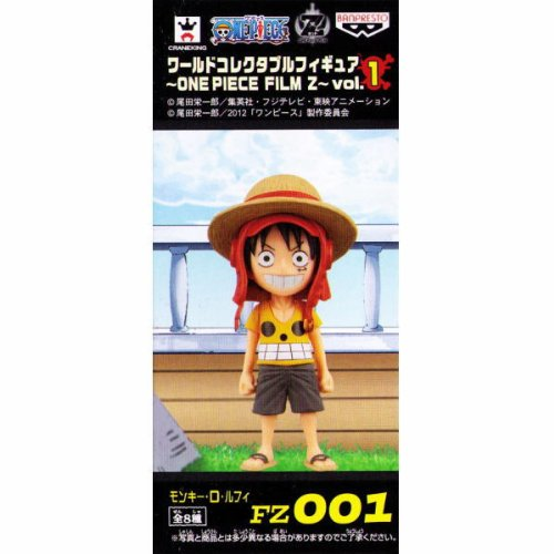 Banpresto One Piece World Collectable Figure Collection!