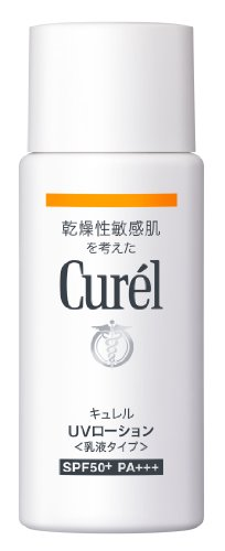 Curel UV lotion SPF50+ PA+++ 60ml [For...