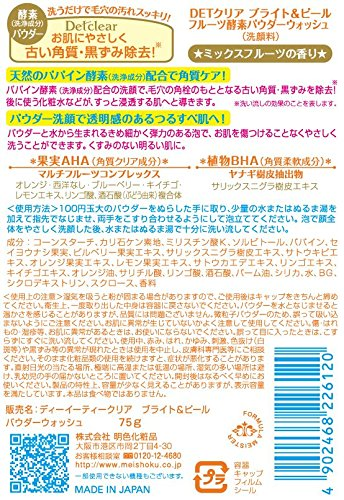 MEISHOKU Detclear Bright & Peel Fruits Enzyme...