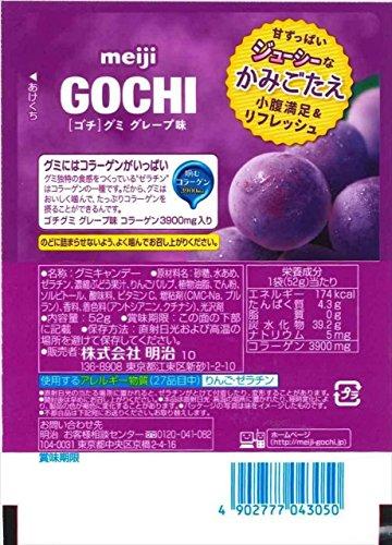 Meiji GOCHI Gumigurepu taste 52g ~ 10 pieces